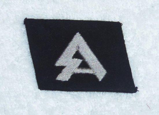 Waffen SS EM/NCO Collar Tab 18th Frw. P. G. Div. Horstwe Wessel