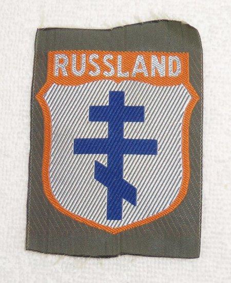 "German Army Volunteer ""Russland"" Arm Shield"