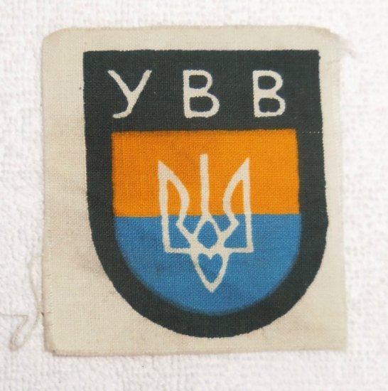 "Ukrainian Liberation Army ""SS Ukrainische Nr 1"" Arm Shield"
