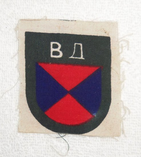 """WW2 German Army Russian """"Don Cossack"""" Volunteer  Patch"""