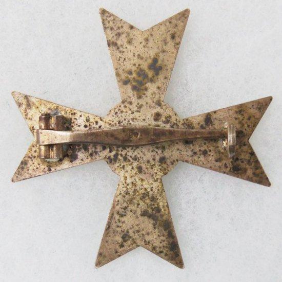WW2 German War Merit Cross 1st Class w/o Swords