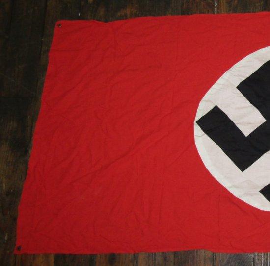 WW2 German Vehicle Identification Flag-Vet Bring back