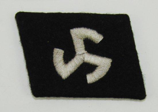 Waffen SS 27th Flemish Division Langemarck Collar Tab For EM-RZM Pattern