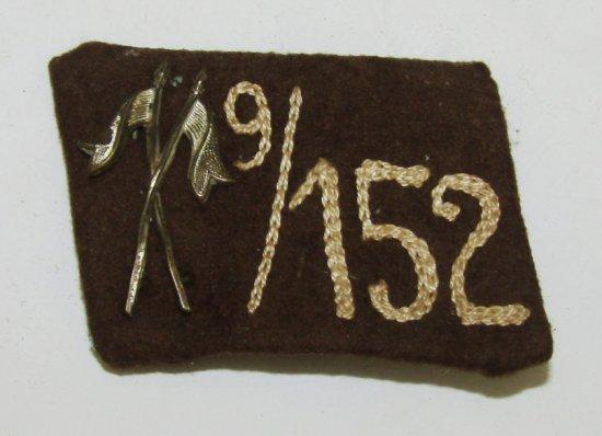 Early Third Reich SA Mann Collar Tab -5th Reiter Sturm/152nd Standarte-Westmark