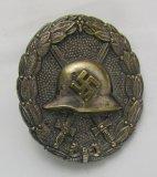 Scarce Screw Back Legion Condor Wound Badge In Silver