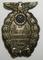 Rare 2nd Version 1931 S-A Treffen Braunschweig Honor Badge-RZM 63 Steinhauer & Luck