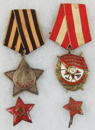 4pcs-WW2 Russian Medals-Enamel Red Star Cap Devices