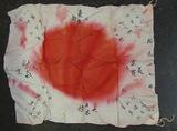 WW2 Japanese Hinomaru/