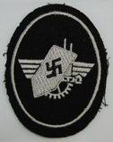 WW2 German Factory Guard Sleeve Patch