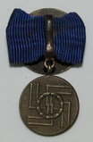 Rare Miniature 8 Year SS Service Medal For The Lapel Button