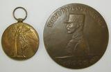 2pcs-WW1 Rockefeller War Drive Fund Award Medallion-Named British Victory Medal