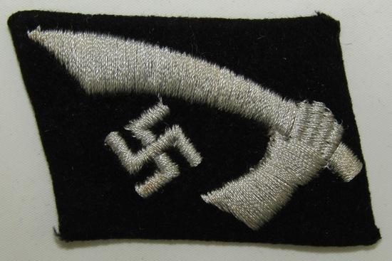 """Waffen SS Foreign Volunteer 1st Croatian/13th Mountain """"Handschar""""  Div. Collar Tab"""
