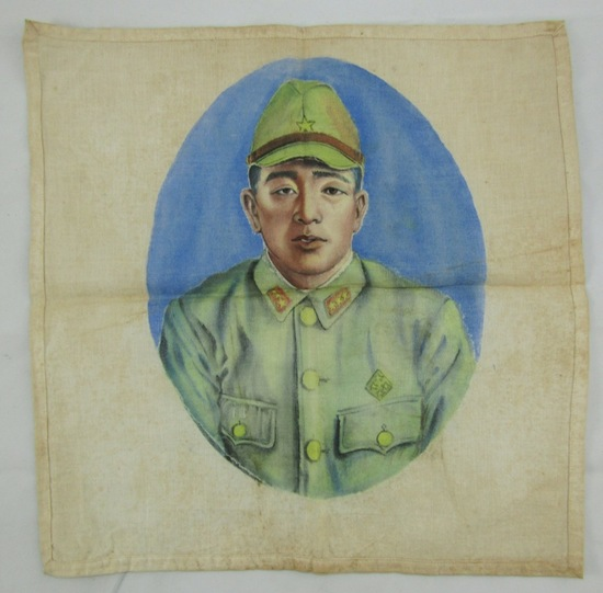 WW2 Japanese Soldier Portrait On Cloth