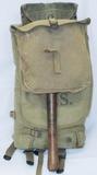 WW1/WW2 U.S. Soldiers Back Pack W/Shovel/Mess Kit/Blanket