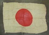 Original WWII Japanese
