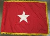 Vietnam War Period USMC One Star General Banner/Flag With Fringe.