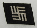 Rare Waffen SS Collar Tab For Troops Assigned To temporary Concentration Camp Duty