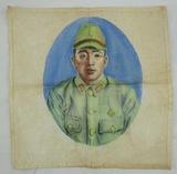 WW2 Japanese Soldier Portrait On Cloth