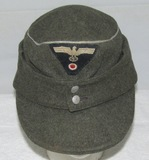 Late War Wehrmacht Officer's M43 Cap-French Made