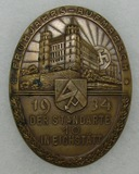 Rare Early Nazi Party SA Table Medallion/Plaque Device-Dated 1934