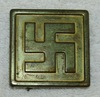 Rare Early Nazi Party Supporter Swastika Belt Buckle