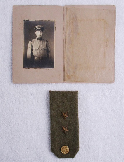 WWII Japanese Soldier Photo/Army Civilian Employee Shoulder Board