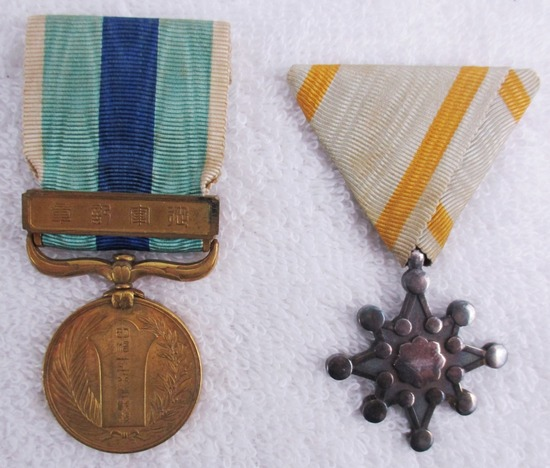 2 pcs. Japanese 1904-05 Russo-Japanese War Medal/WW2 Order of the Sacred Treasure - 8th Class
