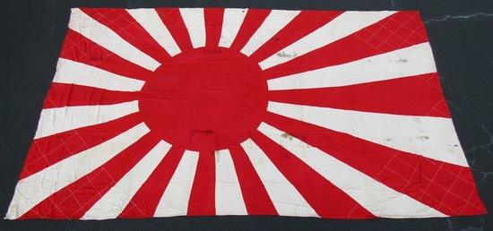 Rare WW2 Japanese Rising Sun  Battleship Flag.