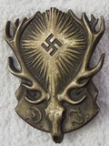 WW2 Period German Hunting Association Member Badge