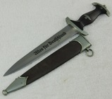 Minty Early SA Dagger With Scabbard-Gebruder Heller Maker