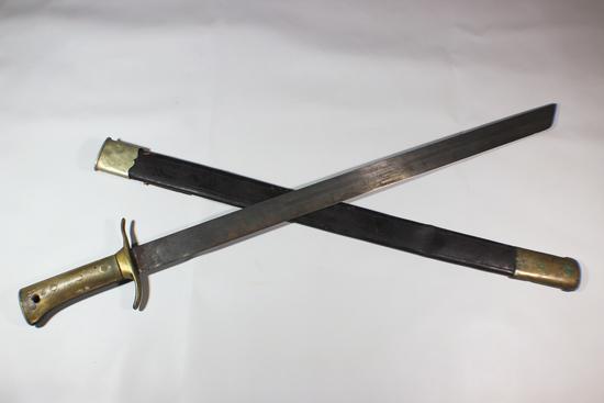 Imperial German Pre WW1 Side Arm Short Sword Or Machete W. K. & C. Horn Handle W/ Scabbard