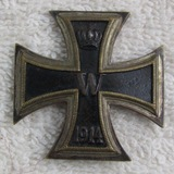 WW1 German Iron Cross 1st Class-Pin Back-Vaulted