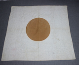 WW2 Japanese Meatball Flag. Cotton. RARE Multi Piece Condition.