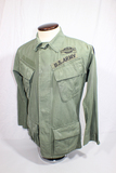 US Vietnam War Poplin Jungle Jacket. Size Extra Small Regular. 1969 Dated. W/ Patches.