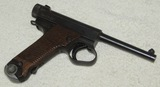 Type 14 Japanese Nambu Pistol-Nagoya Arsenal 1944 2nd Series