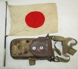 2pcs-WW2 Japanese Telescoping Hinomaru Flag-Equipment Case