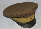 Pre/Early WW2 Imperial Japanese Higher Officer Ranks Visor Cap