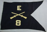WW2 Period U.S. Army Infantry Guidon