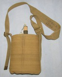 Unissued WW2 British Soldier Canteen-1941 Dated