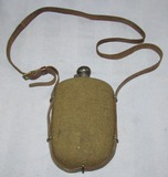Scarce WW1 British Officer Canteen