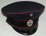 Early Third Reich Nazi Fire Police Visor Cap For Lower ranks-1st Pattern Insignia