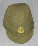 WW2 Japanese Naval Landing Forces Cap For Enlisted
