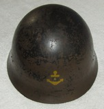 Late War Japanese SNLF Naval Landing Forces Type 90 Combat Helmet