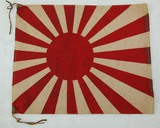 WW2 Period Small Size Rising Sun Flag/Pennant