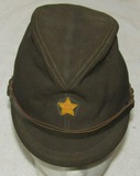WW2 Imperial Japanese Army Officer's Field Cap