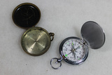 Lot of 2 Compasses.  1 Old. 1 New.