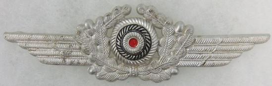WW2 German Luftwaffe Officer's Visor Hat Wreath and Cockade