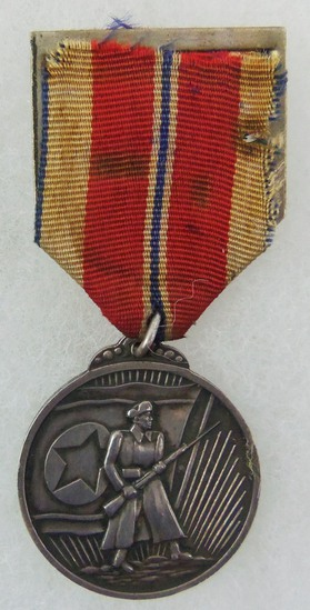 North Korea Military Merit Medal