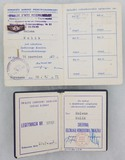 2 pcs. Polish National Organizations Membership Identification Cards - Named
