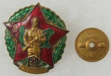 Bulgarian 25 Year Frontier Border Guard Award Badge